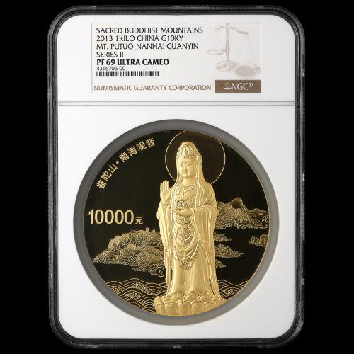 2013年1公斤普陀山金币