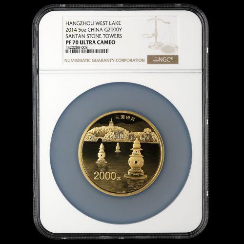 2014年5盎司西湖文化景观金币