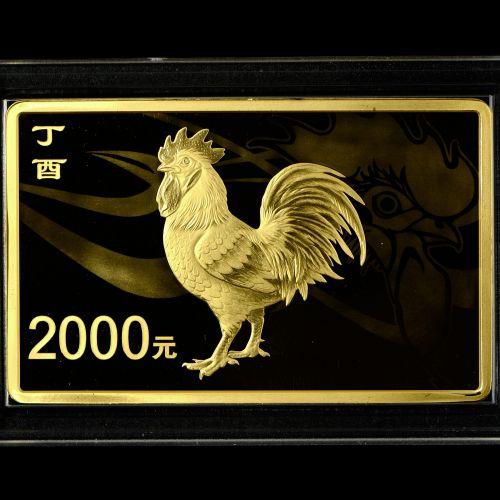 2017年150克长方形生肖鸡金币