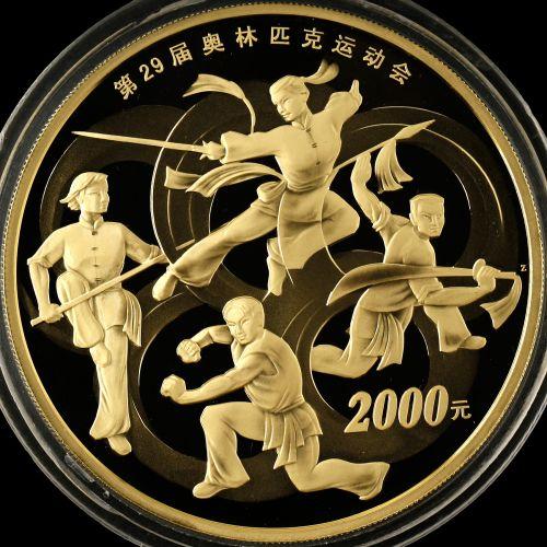 2008年5盎司第29届奥运会第2组金币
