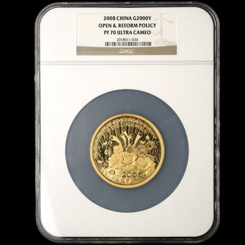 2008年5盎司中国改革开放30周年金币