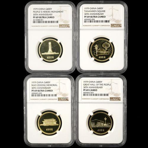 1979年1/2盎司建国30周年金币