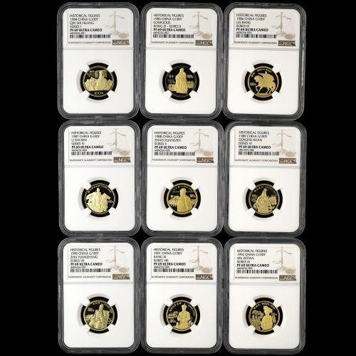 1984-1992年1/3盎司历史人物金币