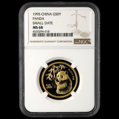 1995年1/2盎司熊猫金币(小字版)