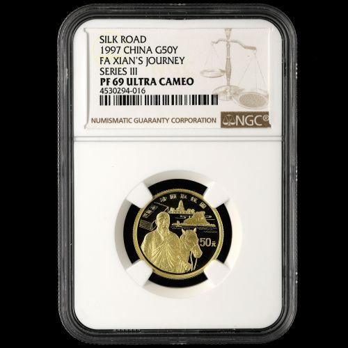 1997年1/3盎司丝绸之路第3组法显取经图金币