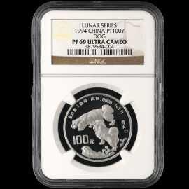 1994年1盎司生肖狗铂币