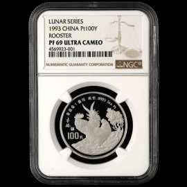 1993年1盎司生肖鸡铂币