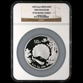 1993年5盎司孔雀开屏银币