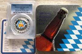 2016年帕劳德国啤酒纯度法500...