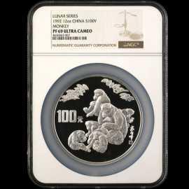1992年12盎司生肖猴银币