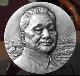 2018年改革开放40周年纪念银章...