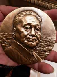 2018年改革开放40周年大铜章