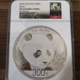 2018年1公斤熊猫银币