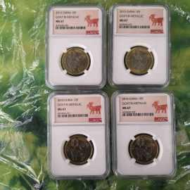 2015年生肖羊流通纪念币