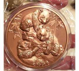 2018年第二届吉隆坡钱币展大铜章(证书031号)