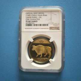 1985年上海造币厂生肖牛精制铜章