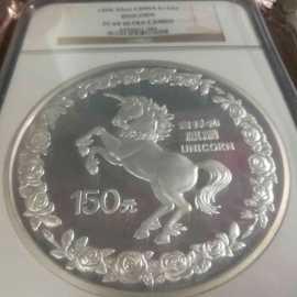 1996年20盎司麒麟银币