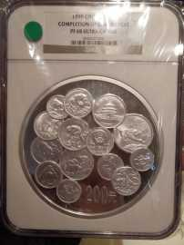 1999年生肖大转盘公斤银币