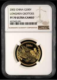 2002年1/2盎司龙门石窟金币