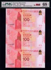2017年中国银行在港服务一百周年港币壹佰元三联体纪念钞