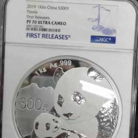 2019年1公斤熊猫银币