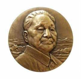 2018年改革开放40周年纪念章(邓小平)