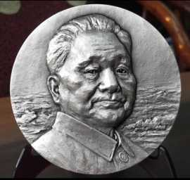 2018年改革开放40周年纪念章(邓小平银章)