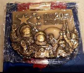 2013年中国载人航天工程20周年纪念大铜章 罗永辉铜章 上海造币厂铜章