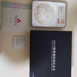 2019年1公斤熊猫银币NGCPF69UC首期发行中国红标