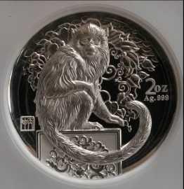 2016年2盎司加厚曲面高浮雕猴年银章(柏林钱币展特供,仅发行99枚),NGC70