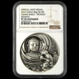 2016年80克生肖猴银章