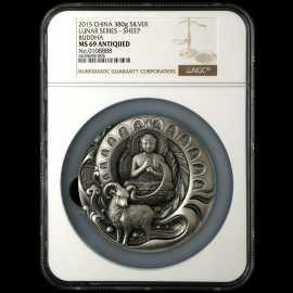 2015年380克生肖羊银章