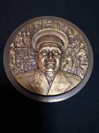 2006年朱德十大元帅大铜章(黄铜样章)