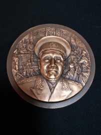 2006年朱德十大元帅大铜章(紫铜样章)