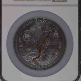 2016年5盎司喀麦隆贸易之路系列1镶嵌琥珀仿古纪念银币