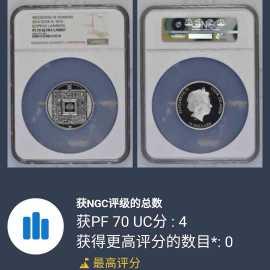 2016年库克50克微缩迷宫模型镶嵌精制银币