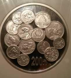 1999年 生肖大转盘 公斤银币 金银币1999年12生肖发行公斤银币