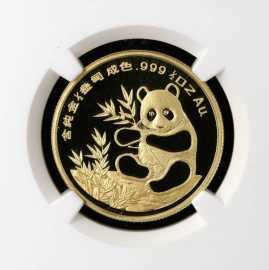 1993年1/2盎司慕尼黑国际硬币展金章 慕尼黑金章