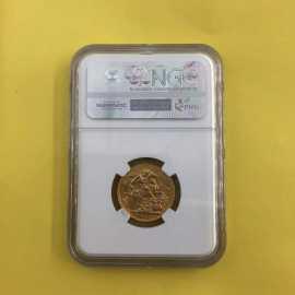 1925年8克英国乔治五世金币