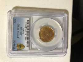 1908年8克澳大利亚爱德华七世金币