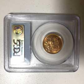 1910年8克澳大利亚爱德华七世金币