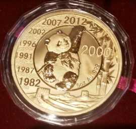 2012年熊猫发行30周年5盎司大金币,原盒原证