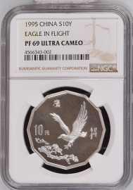 1995年中国近代名画飞禽-鹰2/3盎司十二边精制银币NGC 69