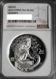 2016年高浮雕曲面猴年银章,2盎司加厚,柏林钱币展特供,99枚发行量