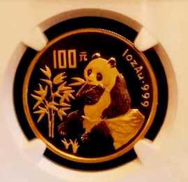 1996年1盎司熊猫金币(P版)