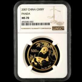2007年1盎司熊猫金币