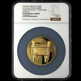 2014年5盎司青铜器第3组金币